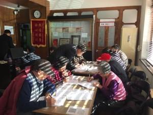 chinese-will-center